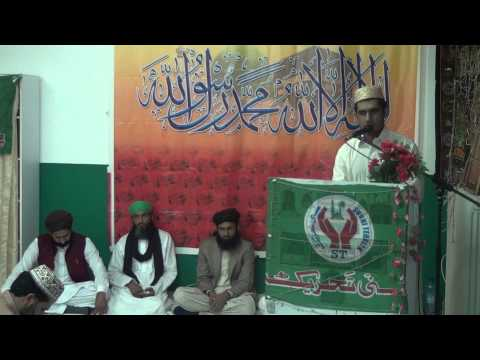 BHAI MUHAMMAD FAROOQ SAHEB NATE SHAREEF [PROGRAM SUNNI TEHREEK GREECE MANEEDI MARKAZ]