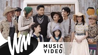 getlinkyoutube.com-รักคำโตโต - LULA x BEN CHALATIT [Official MV]