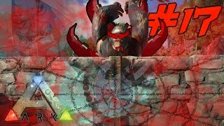 getlinkyoutube.com-ARK Survival Evolved - PART 17 - ปิดผนึกลิงยักษ์อสูร!!