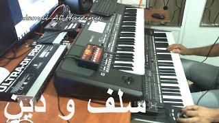 getlinkyoutube.com-سلف و دين - جورج وسوف عزف جمال الحسيني Salaf Wa Dayn covered by Jamal Al Huseiny