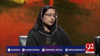 Shuhda E Karbala 13-10-2016 - 92NewsHDPlus