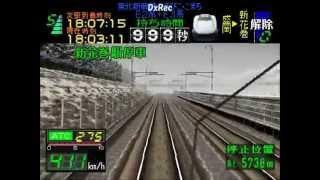 getlinkyoutube.com-電車でGO!  Pro1 暴走こまち号 再編集版