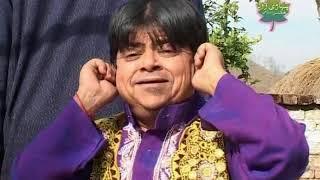 getlinkyoutube.com-Karmai Part 3 (Karmai Pahari/ Pothohari Drama Karmai) Karmai