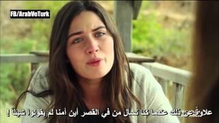 getlinkyoutube.com-الورد الأسود - الحلقة 106 مترجمة للعربية