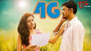 getlinkyoutube.com-4G A Funny Love Story | Latest Telugu Short Film | by Rajesh RB
