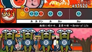 getlinkyoutube.com-太鼓さん次郎 東方 幽雅に咲かせ、墨染めの桜 創作譜面