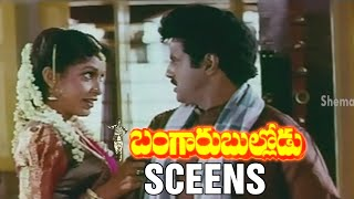 getlinkyoutube.com-Bangaru Bullodu Movie Scenes - Unique marriage proposal by Ramya Krishna | Balakrishna | Raveena
