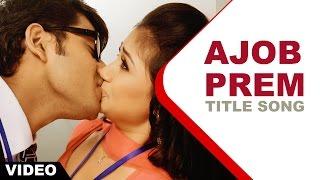 getlinkyoutube.com-Ajob Prem (2015) | New Bengali Movie Video Song | Title Track | Bappy | Achol | Humayun | Lemis