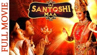 getlinkyoutube.com-Jai Santoshi Maa (2006)   Full Movie   Rakesh Bapat, Nushrat Barucha