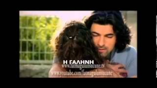 getlinkyoutube.com-FATMAGUL...η ιστορία