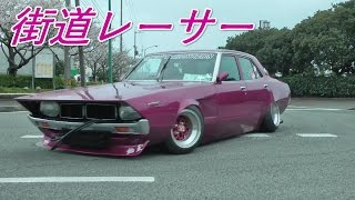 getlinkyoutube.com-旧車イベント4   徳島旧車ミーティング  街道レーサー