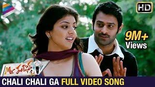 getlinkyoutube.com-Mr Perfect Movie Songs | Chali Chali Ga Song | Prabhas | Kajal Aggarwal | Afternoon Delight