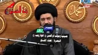 getlinkyoutube.com-نعي سيد محمد صافي  الام وا الولد