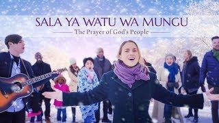 Swahili Gospel Song