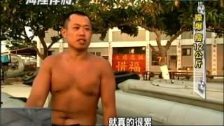 getlinkyoutube.com-2014.05.25鋼鐵特訓班/甩肉練腹肌 10週訓練瘦一大圈
