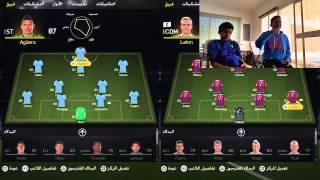 getlinkyoutube.com-فيفا 15 تحديات | كل قول تحدي # 1 | FIFA 15