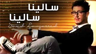saad lamjarred salina song mp3 download
