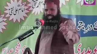 getlinkyoutube.com-Ex-Sunni Sakhawat Hussain of Sialkot, Jhelum 23 03 2013