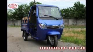 getlinkyoutube.com-Трицикл SKYMOTO Hercules 200 J3