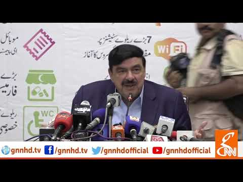 Sheikh Rasheed holds Press Conference