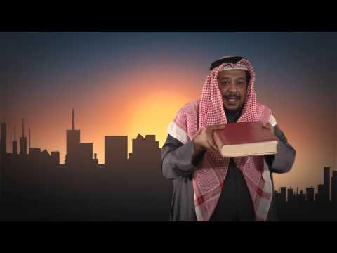 إعلان المرشح ابن طليطله ٢ - شنو يعني!