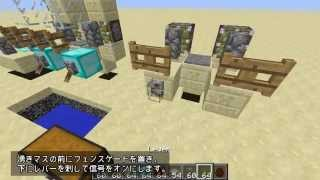 getlinkyoutube.com-【Minecraft】 蜘蛛専用:ピストン落下式トラップタワー 【毎時65,000】