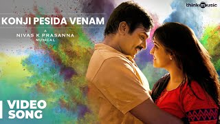 getlinkyoutube.com-Konji Pesida Venaam Video Song | Sethupathi | Vijay Sethupathi | Remya Nambeesan | Nivas K Prasanna