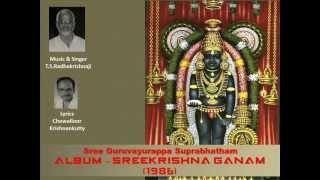 getlinkyoutube.com-Guruvayurappan suprabhatham Album- SREEKRISHNAGAANAM (1986), MUSIC&SINGER- T.S.RADHAKRISHNAJI,