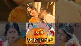 getlinkyoutube.com-Dhanam Telugu Full Movie HD - Prem | Sangeetha
