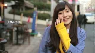 getlinkyoutube.com-TOKYO TIGER SCROLL #1 佐野ひなこ