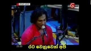 getlinkyoutube.com-upahara viridu song