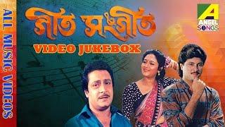 getlinkyoutube.com-Geet Sangeet | Bengali Movie Video Songs | Video Jukebox | Kumar Sanu | Abhishek Chatterjee
