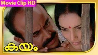 getlinkyoutube.com-Swetha Menon & Subair Romance In - Malayalam Movie - Kayam [HD]