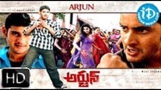 getlinkyoutube.com-Arjun (2004) - HD Full Length Telugu Film - Mahesh Babu - Shriya Saran - Kirti Reddy