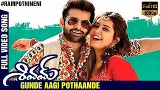 Gunde Aagi Pothaande | Full HD Telugu Video Song | Shivam Movie Songs | Ram | Raashi Khanna | DSP