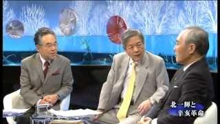 getlinkyoutube.com-「昭和維新の指導者たち~北一輝と大川周明」.mpg