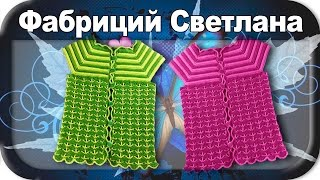 getlinkyoutube.com-☆Жилетка, вязание крючком для начинающих, crochet.
