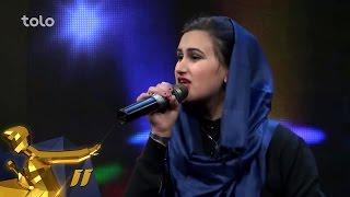 Afghan Star Season 11 - Top 7 - Ziba Hamidi / فصل یازدهم ستاره افغان - 7 بهترین - زیبا حمیدی