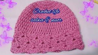 getlinkyoutube.com-Crochet hat  | love toys and crochet |  طاقيه كورشيه  بغرزه العامود والمروحه
