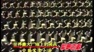 getlinkyoutube.com-军乐《解放军进行曲、我们走在大路上》