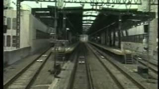 京王帝都電鉄 「新宿~京王八王子」