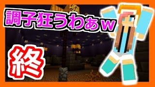【あちゃましマインクラフト】ウソ!ダメ!ゼッタイ!【Mystery house#3】