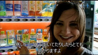 Japanese Vending Machines are AWESOME!!!