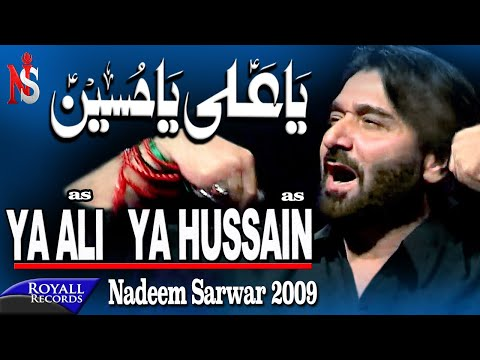Nadeem Sarwar - Ya Ali Ya Hussain (2009)