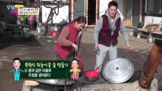 getlinkyoutube.com-종수의 전립선을 책임질 황홀하쥬~ [남남북녀 시즌2] 26회 20160108