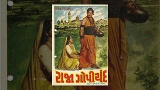 Raja Gopichand   Gujarati Movies Full   Arvind Trivedi, Sarla Yevlekar, Manhar Desai