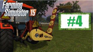 Koszenie trawy - Farming Simulator 15 (Boluśowo V1) #4, gameplay pl