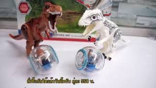 getlinkyoutube.com-รีวิว เลโก้จีนชุดไดโนเสาร์จูราสสิค LELE.79151 Jurassic World by TOOTOYS