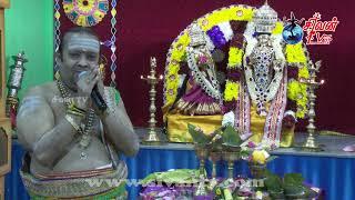 சுவிற்சர்லாந்து சூரிச் அருள்மிகு சிவன் கோவில்  ஐந்தாம் நாள் இரவு கைலாயவாகனத்திருவிழா