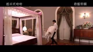 getlinkyoutube.com-泰劇《Sud Sai Pan/無盡的愛》姐夫式抱抱(Toomtam,Vill)(HD)